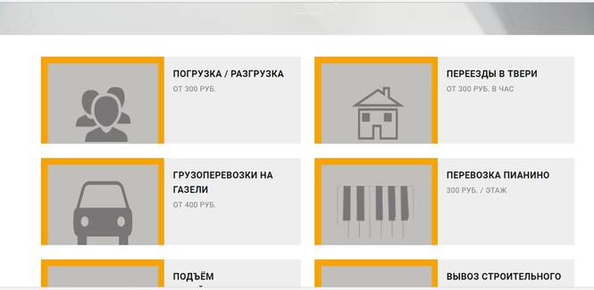 Zetta-web доработка сайта