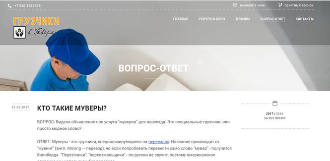 Zetta-web доработать сайт